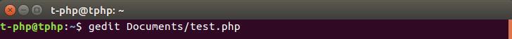 Gedit Fichier Ubuntu